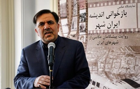 ساخت ۲۴۰ هزار مسکن بدون برنامه در اطراف تهران