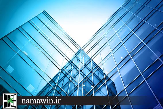 مزایای استفاد ه از شیشه دوجداره و قابهای آلومینیومی با استانداردهای لازم در ساختمان