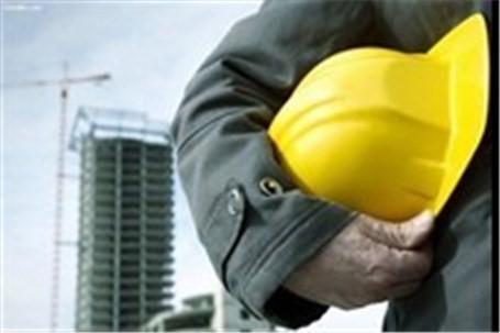 چهارمین دوره انتخاب «چهره سال صنعت ساختمان» کشور برگزار میشود