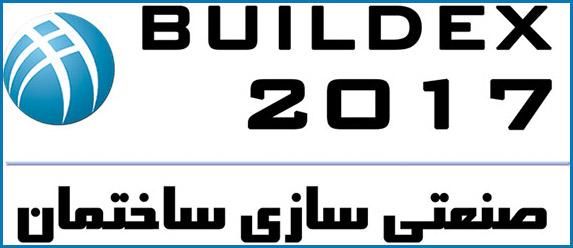 فراخوان دهمین نمایشگاه تخصصی بازار ساختمان/ هشتمین همایش تخصصی تجهیزات و فنآوریهای نوین صنعتیسازی ساختمان