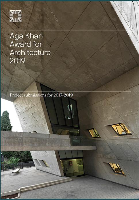 فراخوان جایزه معماری آقاخان ۲۰۱۹