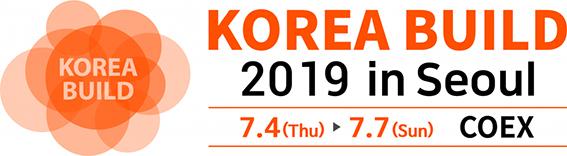 نمایشگاه ساختمان کره جنوبی  (Korea Build)