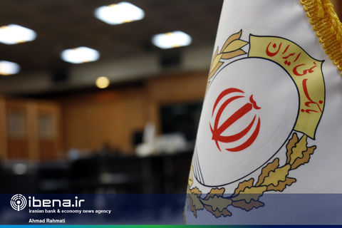 تامین اعتبار ۳۵۲ بنگاه اقتصادی از سوی بانک ملی ایران