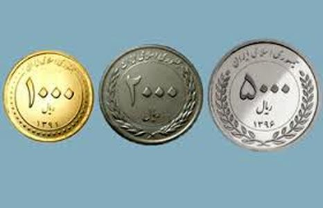 روایت یک نماینده از کاسبی جدید با سکههای پول!