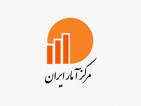 انتشار گزارش فصلی اقتصاد ایران در بهار ۹۸