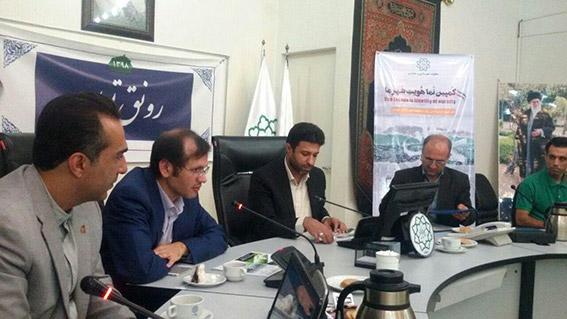 برگزاری کارگاه و نمایشگاه نما در شهرداری منطقه 11 تهران