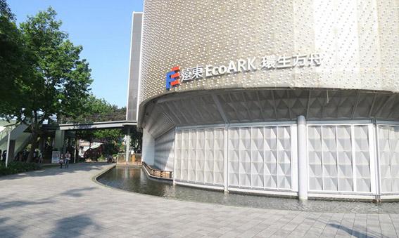 احداث ساختمان ضدزلزله با بطریهای پلاستیکی در تایوان
