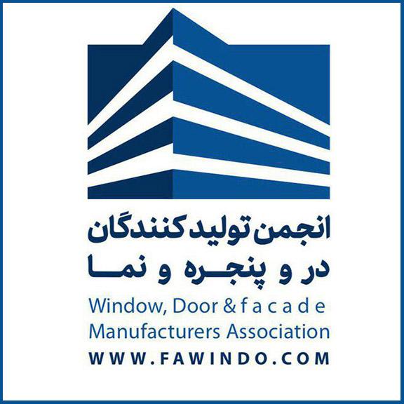 قابل توجه اعضای محترم در و پنجره و نمای ساختمان استان تهران