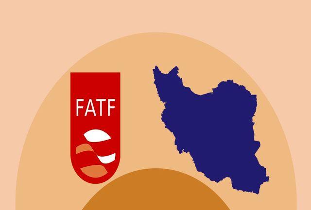 پیوستن به FATF از لوازم بازیگری موثر در عرصه اقتصادی است