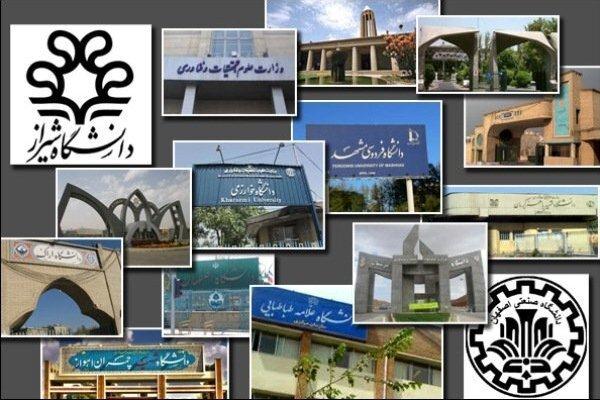 گام جدید وزارت علوم برای مقابله با تحریم/ مسئولیت جدید دانشگاهها