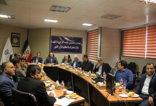 تقدیر وزیر صمت از استاندار و اعضاء ستاد تنظیم بازار استان هرمزگان