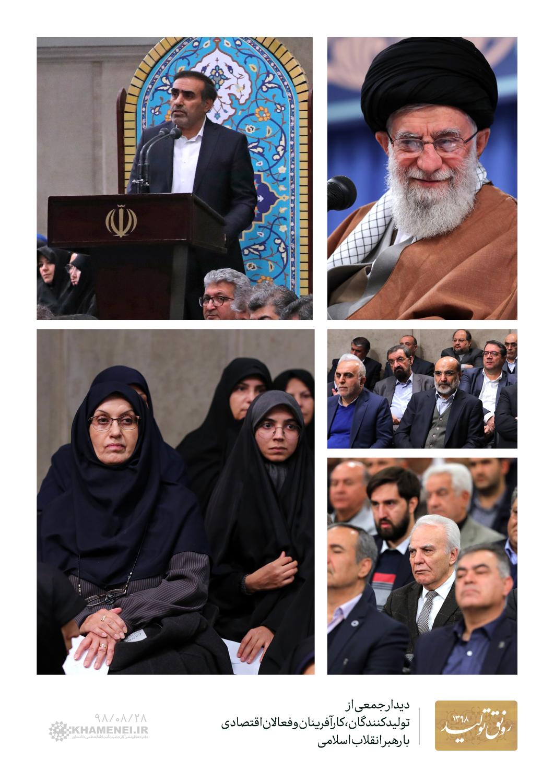 رهبر انقلاب: دوستان و دشمنان بدانند، در عرصهی جنگ نظامی و سیاسی و امنیتی دشمن را عقب زدیم