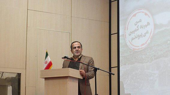 """سيزدهمين """"كمپين نما، هويت شهر ما"""" در منطقه 13 تهران"""