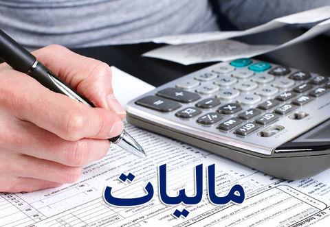 نسخه مالیاتی برای رهایی از اقتصاد نفتی