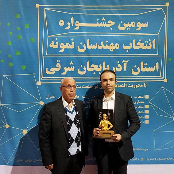 تجلیل از مدیر عامل  شرکت آلاکس ایران