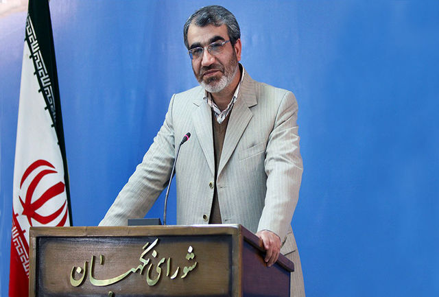 شورای نگهبان موافقتنامه ایران و اتحادیه اقتصادی اوراسیا را تأیید کرد