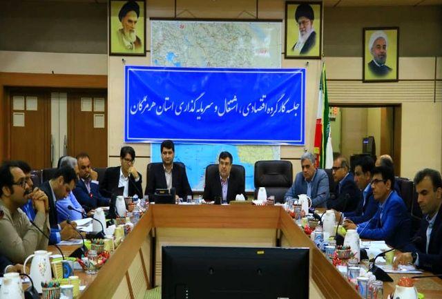 تدوین و ارائه گزارش تحلیلی از آمارهای مولفه های اقتصادی استان