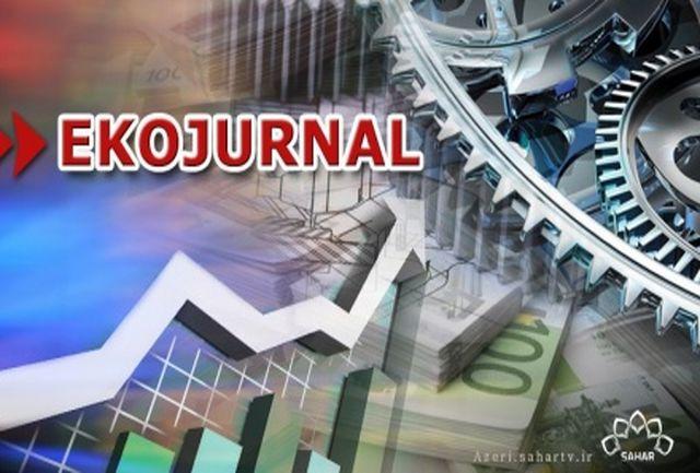 تحلیل موضوعات اقتصادی روز در «مجله اقتصادی»