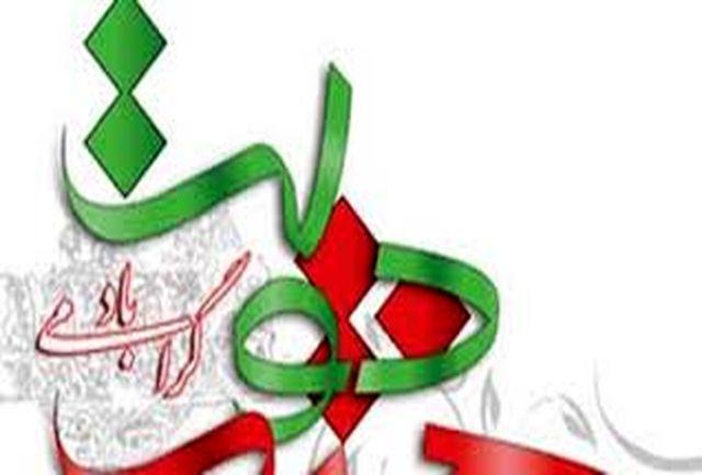 ۹۵ طرح عمرانی در تاکستان به مناسبت هفته دولت افتتاح میشود