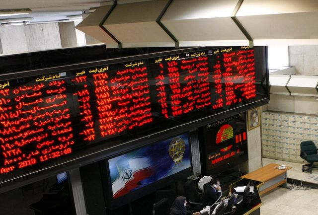 روند معاملات بورس اوراق بهادر در دومین روز هفته