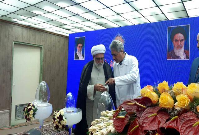 معرفی سه داروی جدید در مشهد
