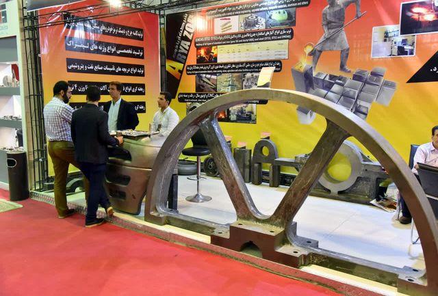 گردهمایی بزرگ فولادی ها از بلژیکی تا کاشانی