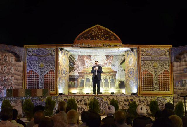برگزاری یازدهمین یادواره شهدای روستای ورین