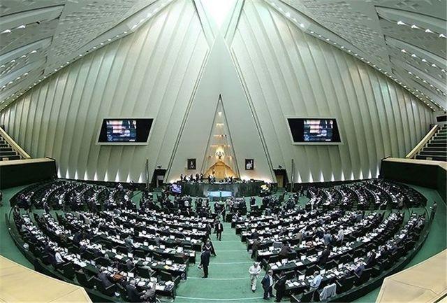تذکرات نمایندگاه به مسئولان دولتی کشور قرائت شد
