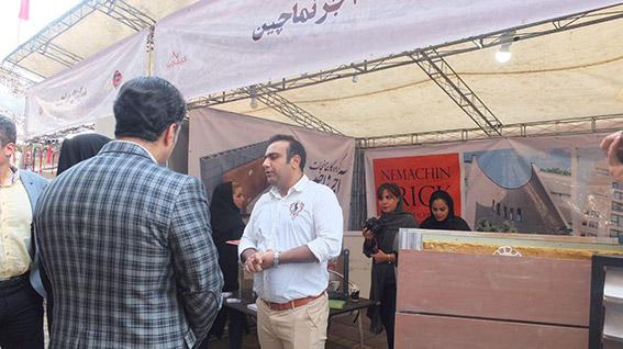 برگزاری کارگاه و نمایشگاه نما در شهرداری منطقه هفت تهران