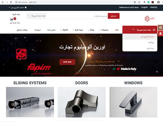 اورین آلومینیوم تجارت سایت خود را بهروزرسانی کرد
