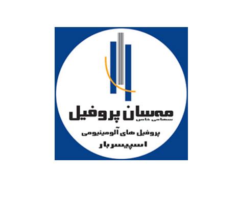 حضور شرکت مهسان پروفیل در دوازدهمین نمایشگاه در و پنجره تهران