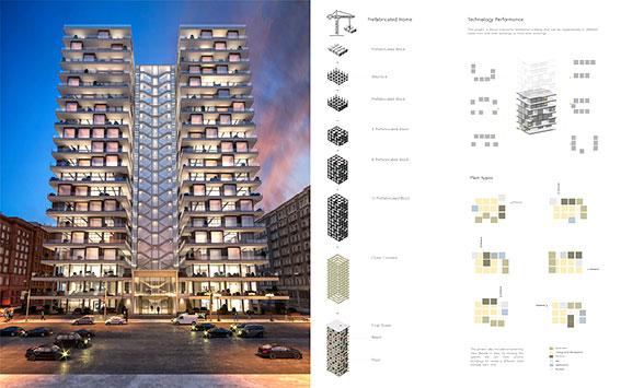 ساختمان داینامیک (متحرک)/ فینالیست جایزه آرکیتایزر۲۰۲۰