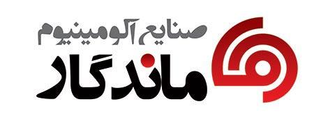 راه اندازی انبار صنایع آلومینیوم ماندگار در پایتخت