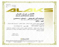 اعطاي مجوز نمايندگي فروش محصولات آلاكس ايران كيش در استان كرمان