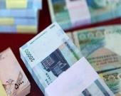 بررسی دوباره شیوه تهاتر بدهیهای دولت از طریق اوراق تسویه خزانه