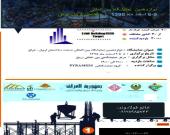 نمايشگاه بينالمللي ساختمان اربيل عراق 2020
