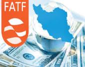 اگر FATF تصویب نشود،چه اتفاقاتی حتما می افتد؟