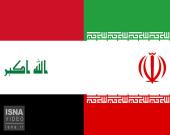 سهم ۳۳درصدی عراق در صادرات کالاهای غیرنفتی ایران