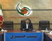 چابهار، پل ارتباطی ایران و روسیه به آبهای بین المللی