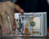 دلار به کف رسید