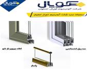 رونمایی از سه محصول جدید شرکت آلومینیوم کوپال اصفهان