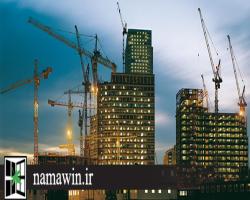فناوریهای نوین وزن ساختمان را کاهش می دهد