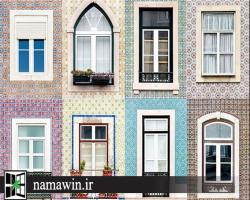 نگاهی به طراحی های فوقالعاده زیبای پنجره ها در کشور پرتغال