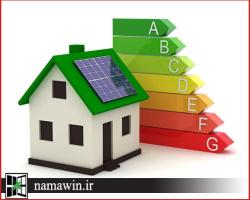 برگزاری دوره آموزشی پنجرههای نوین و سیستمهای شیشهای کارآمد از دیدگاه انرژی