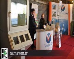 """حضور ونوس شیشه در همایش """"ساختمان پایدار، مصرف بهینه انرژی"""""""