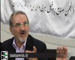 گلاية رئیس انجمن صنایع پروفیل upvc در و پنجره ایران از سهم ماليات در تأمين بودجه كشور