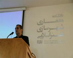 معرفی موردی (CaseStudy) پروژههای نمای شیشه و معماری پوسته در ایران توسط آلومينيوم شيشه تهران