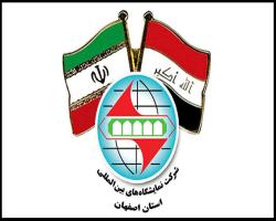 نمایشگاه اختصاصی صنعت ساختمان ایران در عراق برگزار می شود