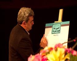 سال آینده کلانشهرهای ایران میزبان کمپین نما خواهند بود
