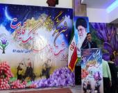 95 درصد از تولید زرشک و زعفران جهان در شهرستان قاینات /  تزریق روحیه و نشاط اجتماعی برای ایرانی آبادتر و سبزتر